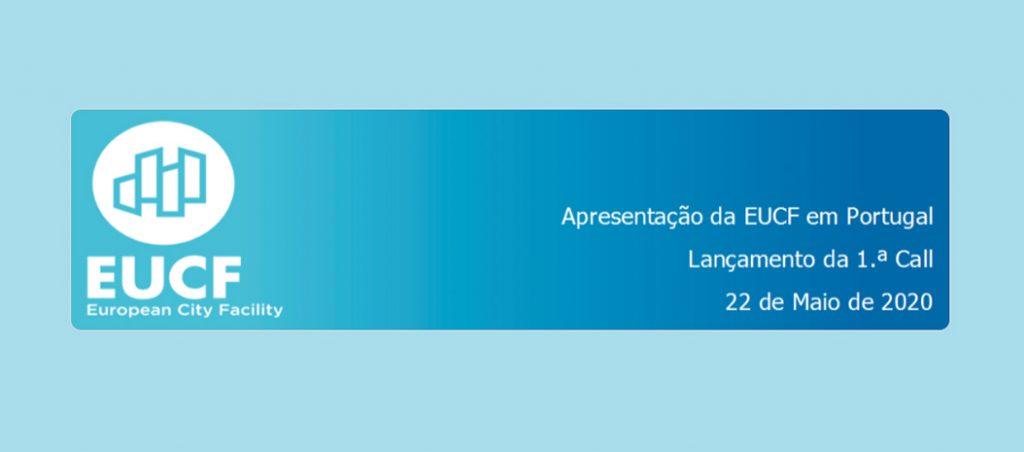 RNAE organiza webinar de apresentação da European City Facility em Portugal