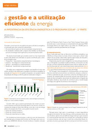 Artigo sobre a gestão e a utilização eficiente da energia